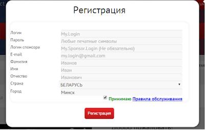 invperfectmoney-otziv-obzor-invperfectmoney.com