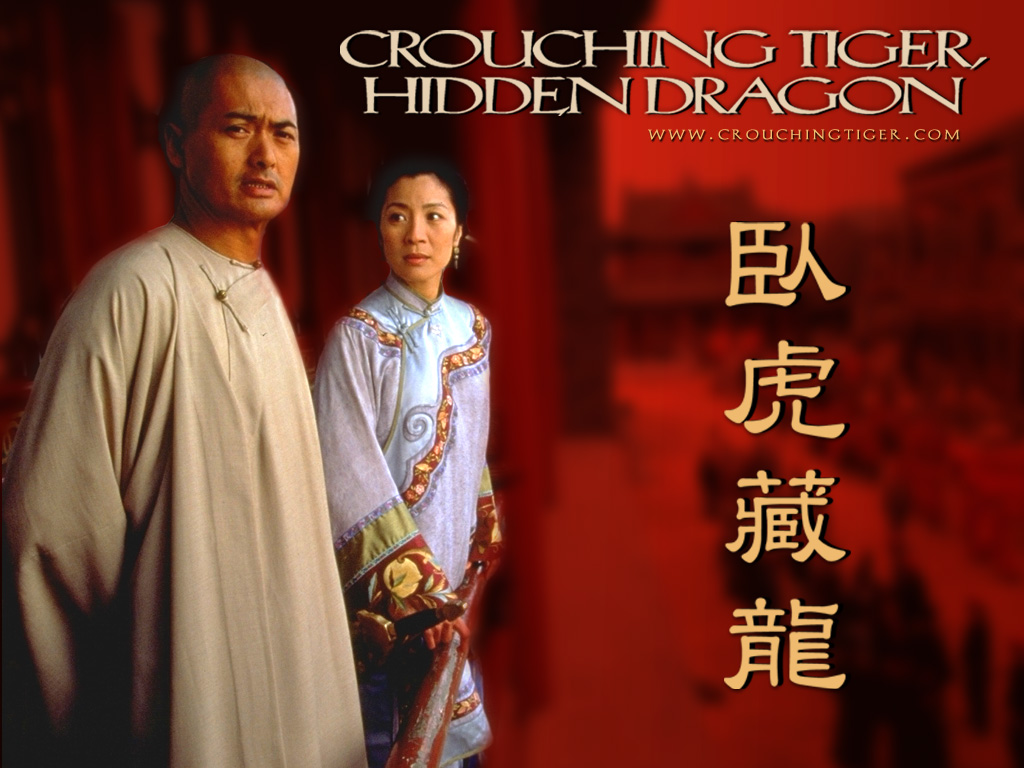 A movie analysis of crouching tiger hidden dragon