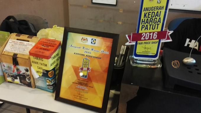 Senarai Kedai Harga Patut - Pasaraya Pasar Mini Daerah Kerian 2016
