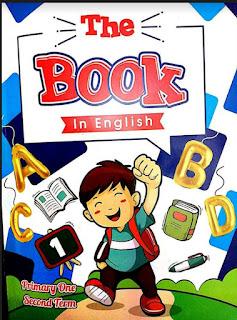 منهج لغة انجليزية مذكرة جديدة صف اول ابتدائي ترم ثاني ، كتاب The.book