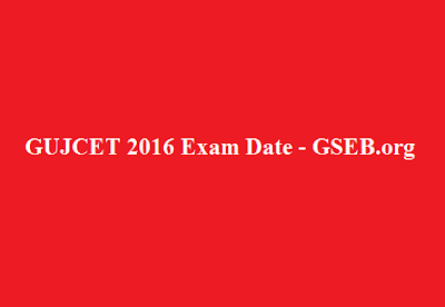 GUJCET 2016 Exam Date