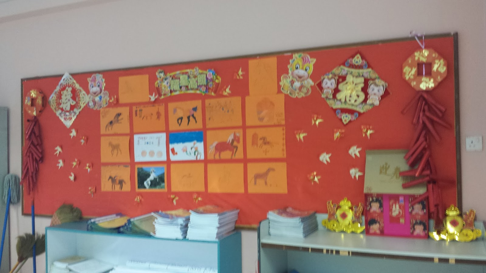MJS 4 Compassion 2014: Chinese New Year Classroom decoration