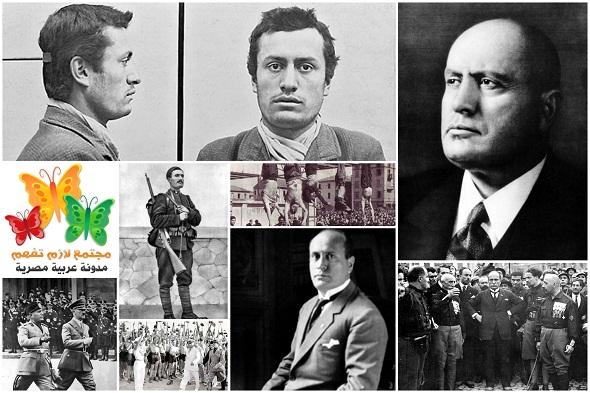 Benito-Mussolini-biography-قصة-حياة-بينيتو-موسوليني