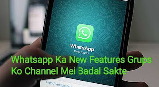 Whatsapp New Features Groups Ko Channel Me Badle (hindi)