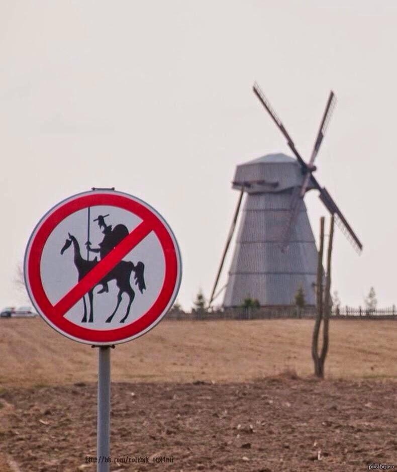 Otras 20 cosas que el Quijote nunca dijo