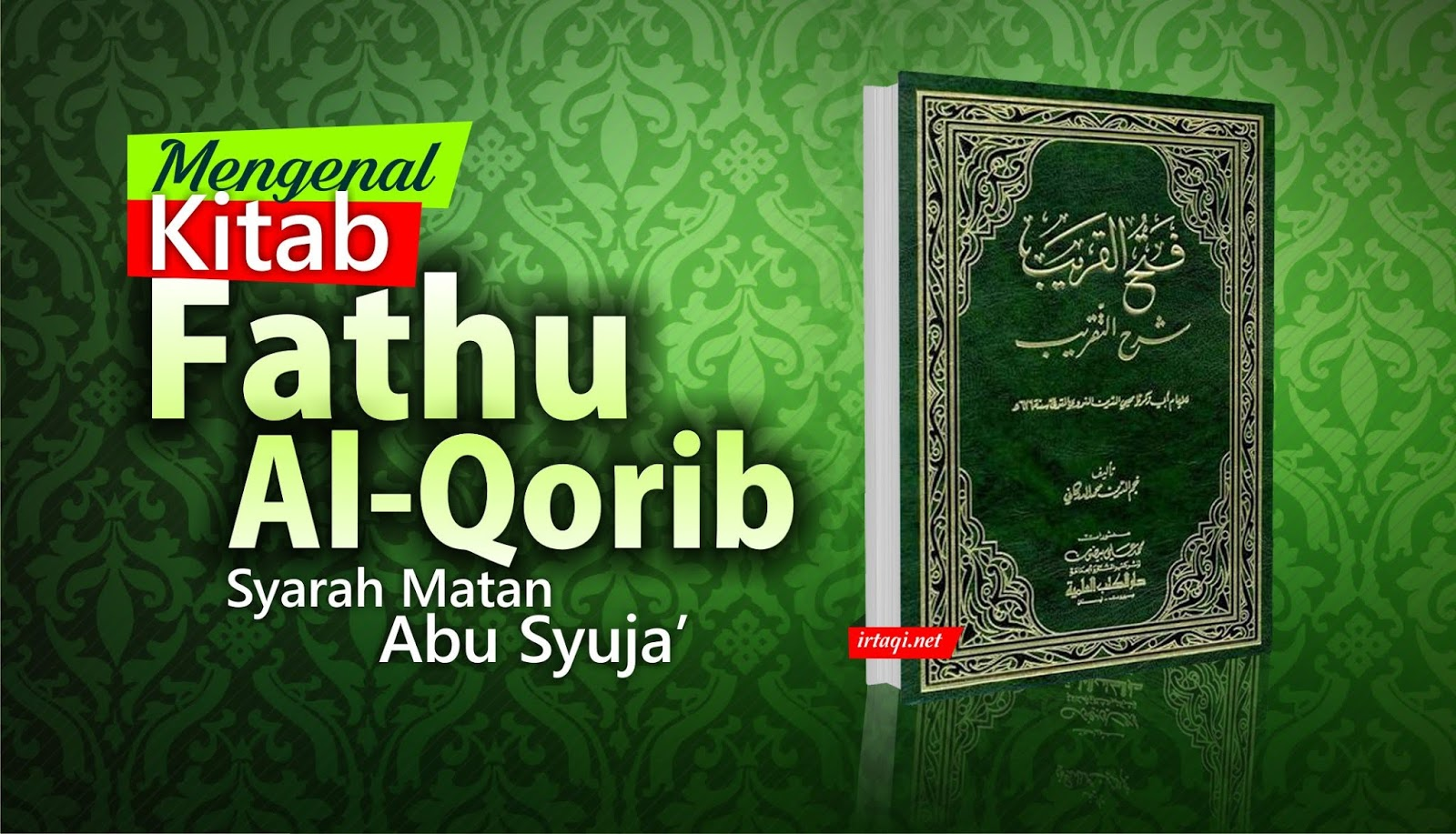 Fathul Qorib Ebook