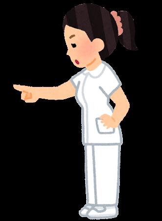 指差し呼称をする看護師のイラスト