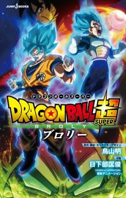 Dragon Ball Super Broly de Masatoshi Kusakabe