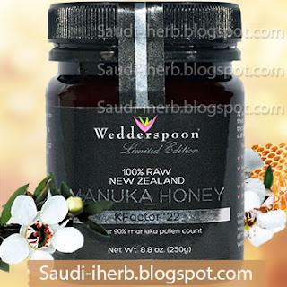 عسل مانوكا اصلي نيوزيلندي