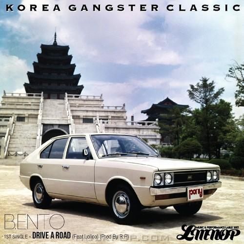 B.ento – B.ento – 1st Single – Drive A Road – Single