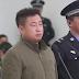 709大抓捕 谢阳律师被长沙中院判决煽动颠覆国家政权罪成 免予刑事处罚