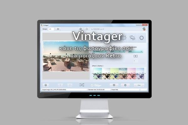 Vintager - Δώσε Vintage υφή στις φωτογραφίες σου