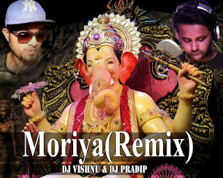 Download-Morya-Remix-Dj-Vishnu-Dj-Pradeep