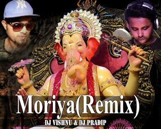 Download-Morya-Remix-Dj-Vishnu-Dj-Pradeep