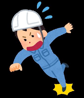 転ぶ作業員のイラスト(女性)