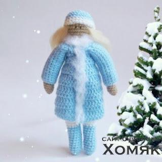 Вязаная кукла Снегурочка крючком