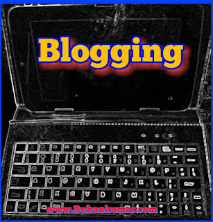 Blogging kya hai Blogging se paise kaise kamaye in hindi jankari
