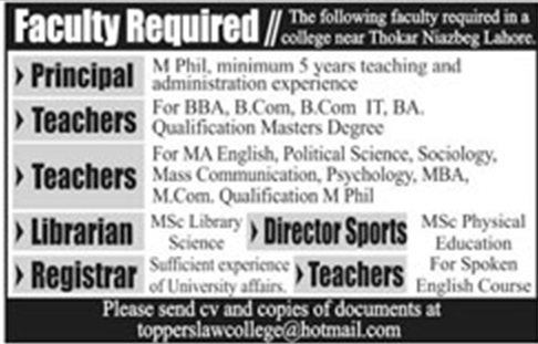 College Staff is required in Lahore Latest June 2018 Jobs