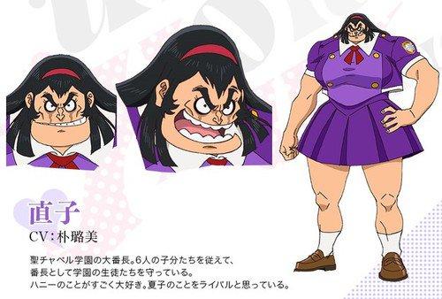 Romi Park como Naoko