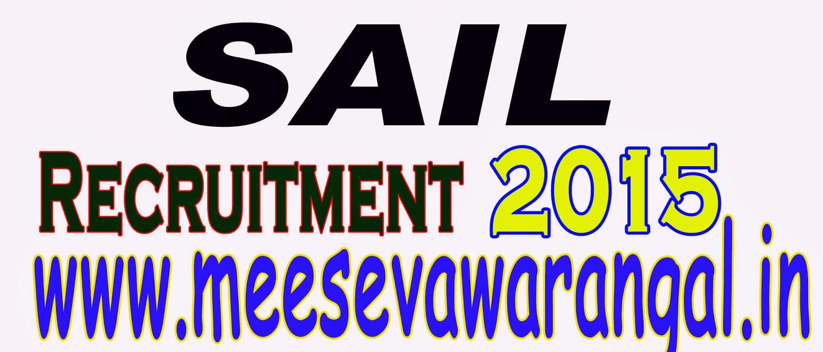 sail govt jobs