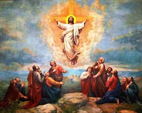 Hari Raya Kenaikan Tuhan