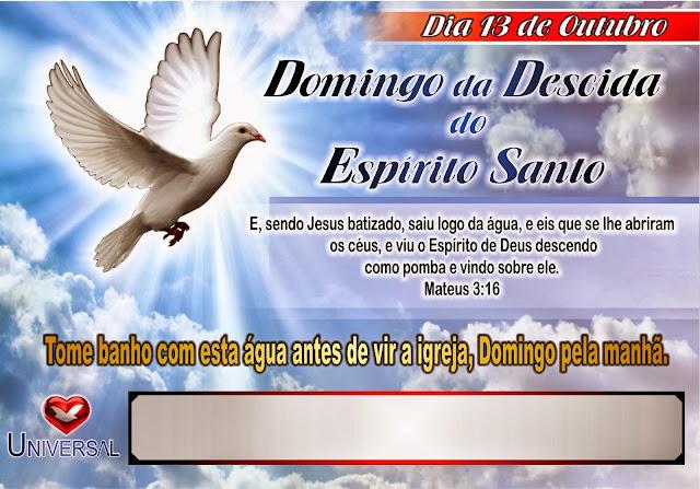 Frases FJU-PA: DOMINGO DA DESCIDA DO ESPIRITO SANTO