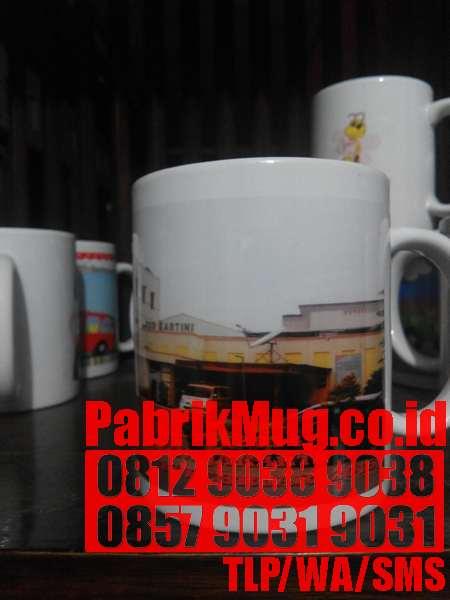 SOUVENIR COFFEE MUG BOGOR