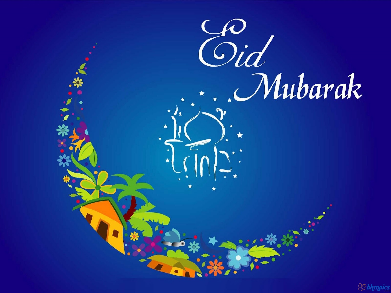 free best pictures beautiful eid card wallpapers