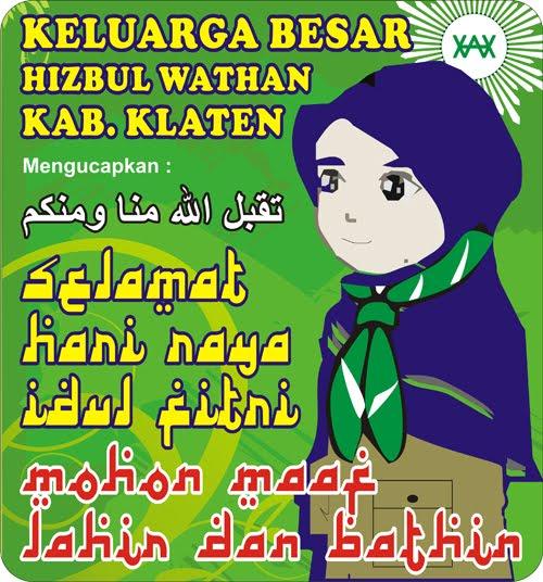 Hari Raya Idul Fitri 2011 (1 Syawal 1432 H