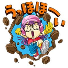 Dr. Slump Arale-chan Pop-Up Stickers