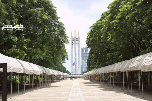 Quezon City Circle Main Entrance