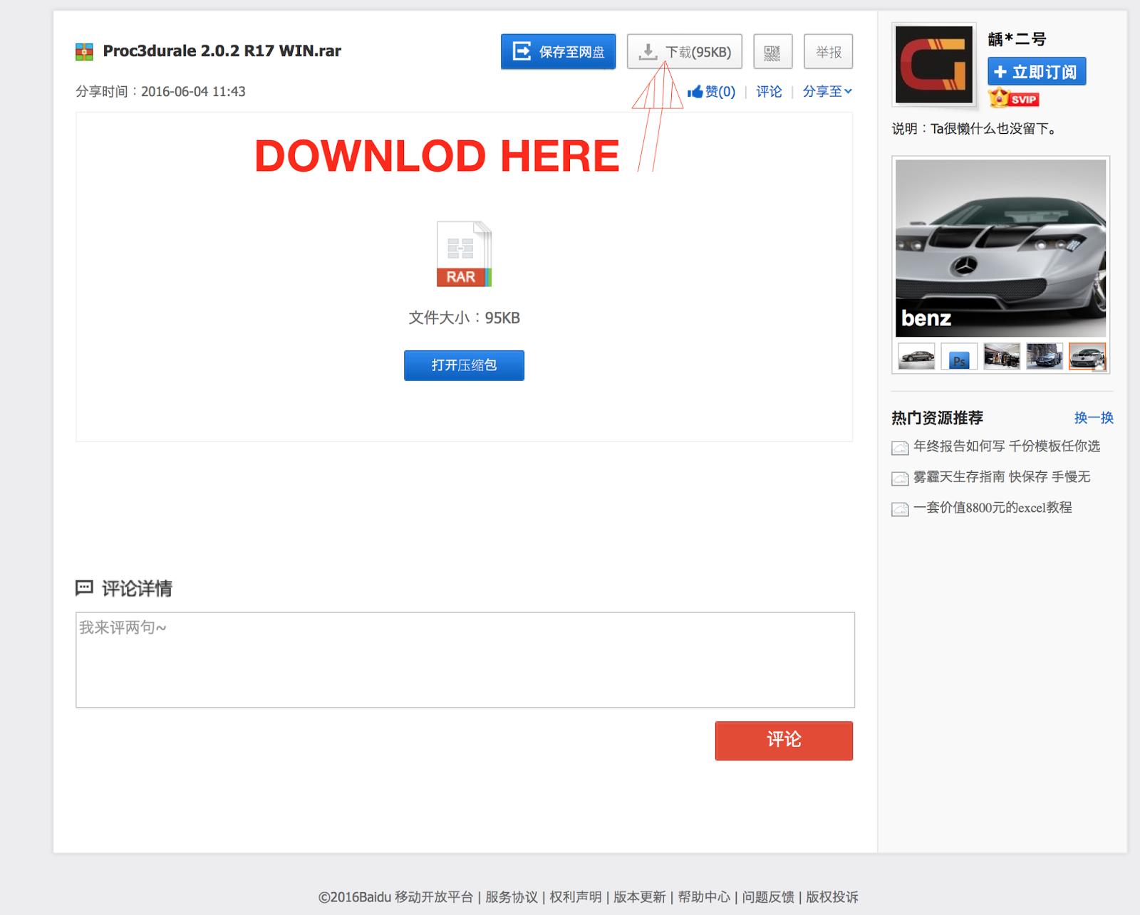 C4D ocean plug Infinite Ocean 1 34 Cinema 4D R12-R17 Win / Mac