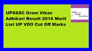 UPSSSC Gram Vikas Adhikari Result 2016 Merit List UP VDO Cut Off Marks