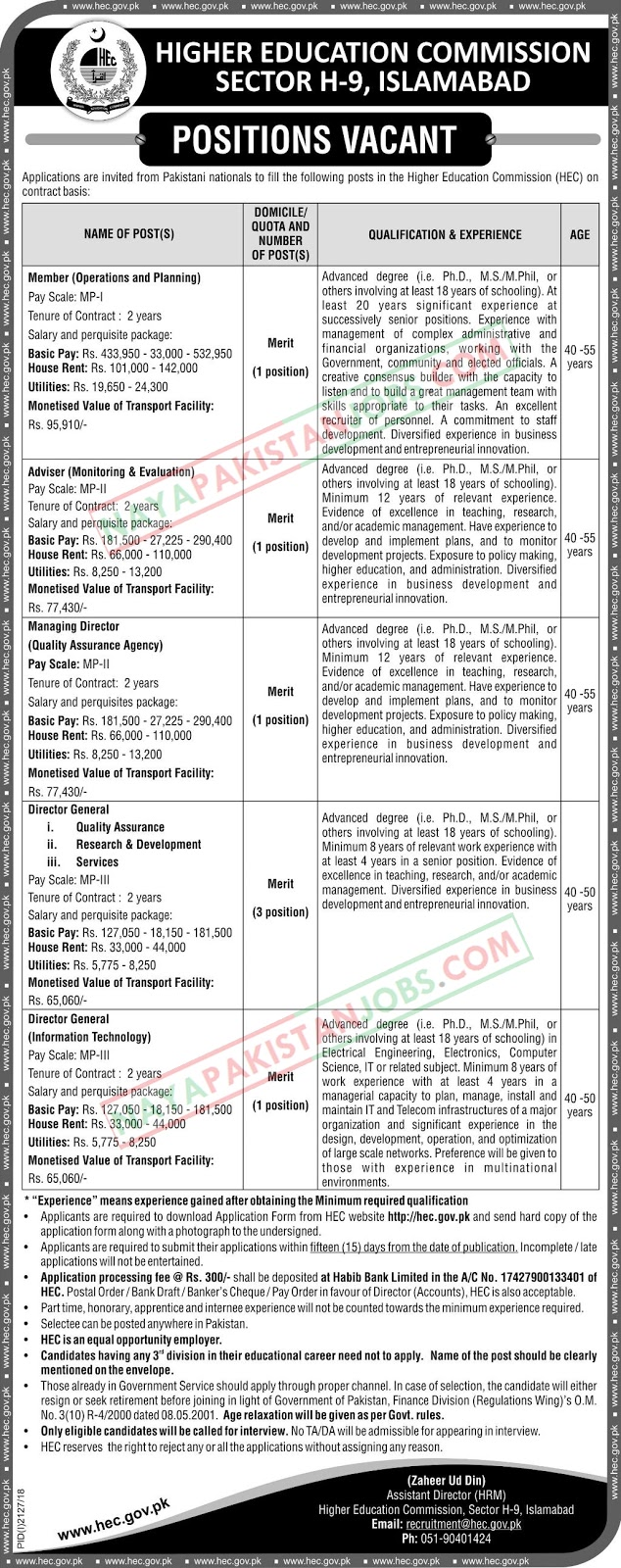 Latest Vacancies Announced in Higher Education Commission Islamabad 12 November 2018 - Naya Pakistan