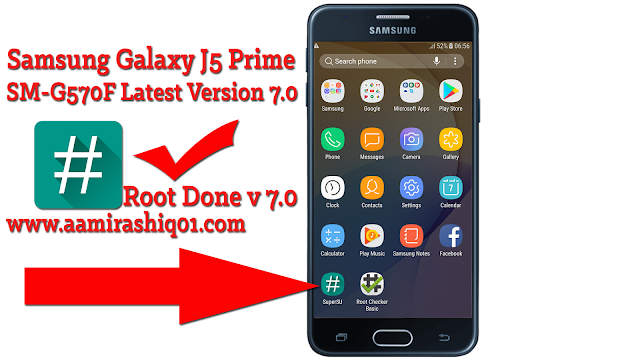 Samsung Galaxy J5 Prime SM-G570F Nougat 7 0 Root File - GSM Solution