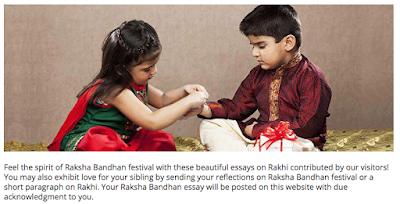 Raksha Bandhan Short Paragraph In Hindi