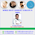 Rhinoplasty in India - Why Choose India for Medical Tourism?