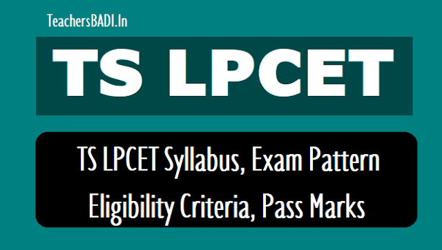 ts lpcet 2019 syllabus,ts lpcet 2019 exam pattern,ts lpcet 2019 eligibility criteria,ts lpcet exam schedule,ts lpcet pass marks,tslpcet scheme of entrance test,tslpcet entrance exam pattern