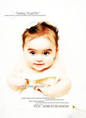 baby dp wallpaper