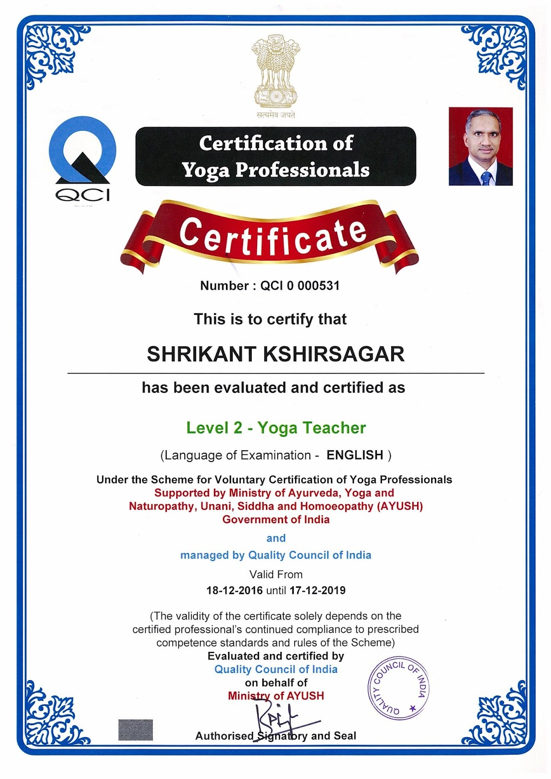 Quality Council Of India Certification Shrikant Kshirsagar