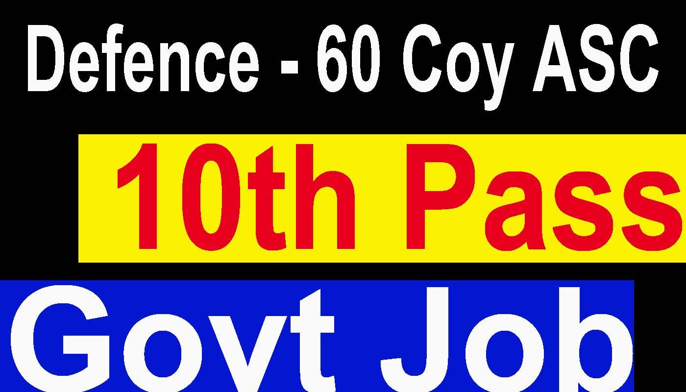 10th%2Bp%2Blatest%2Bgovt%2Bjob  Th P Govt Job Online Form on