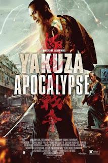 Yakuza Apocalypse (2015) ยากูซ่าแวมไพร์
