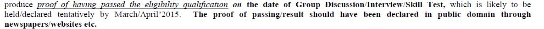 DMRC Exam date