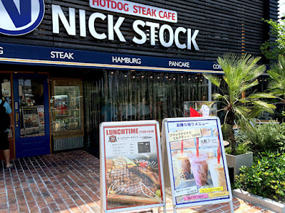 HOTDOG STEAK CAFE NICK STOCK