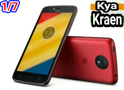 www.kyakraen.com/low price mobile