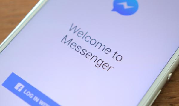 Facebook Messenger Keeps Closing