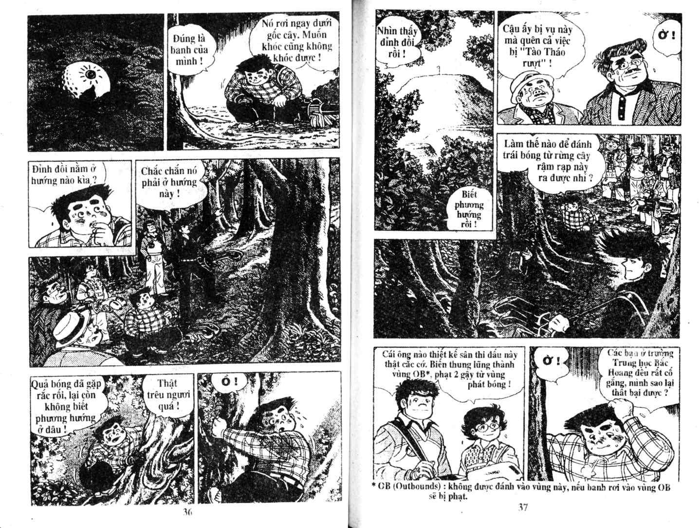 Ashita Tenki ni Naare chapter 7 trang 17