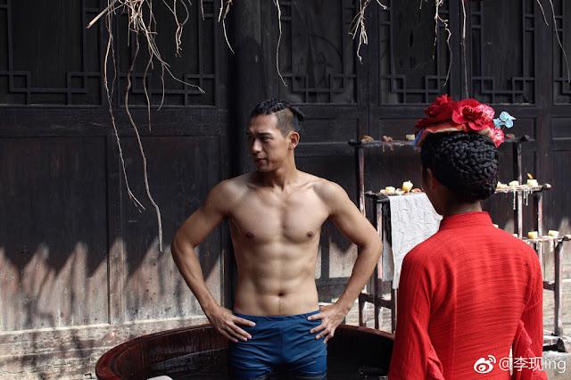 Li Xian abs Tientsin Mystic