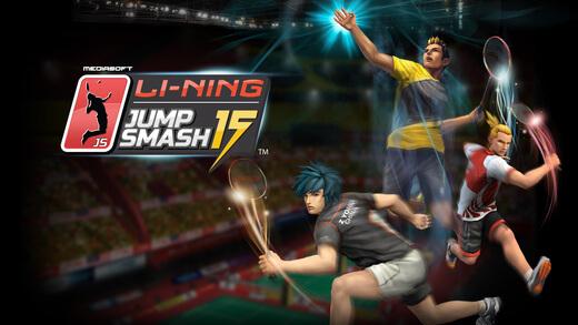 Review Li Ning Jump Smash 15 Badminton - Gamernesh
