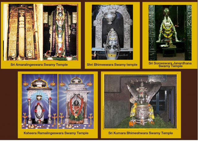 pancharama temples - పంచరామాలు